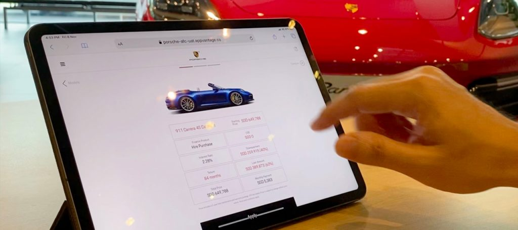 Porsche uses AFC for loan application